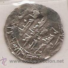 Monedas hispano árabes: ABDERRAHMAN III. HIXEM II. SIGLO IX. DIRHEM DE PLATA. Lote 48419949