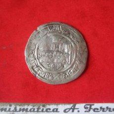 Monedas hispano árabes: DIRHEM HISPANO ÁRABE DE ALHAQUEN II. AÑO 352 DE LA HEGIRA. #MN. Lote 49163796