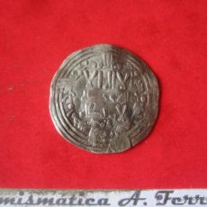 Monedas hispano árabes: DIRHEM HISPANO ÁRABE DE ABDERRAMAN III. AÑO 348 DE LA HEGIRA. #MN. Lote 49163822