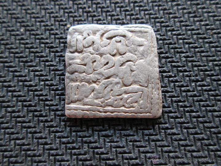 DIRHAM ALMOHADE 1121 1269 PLATA (Numismática - Hispania Antigua - Hispano Árabes)