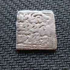 Monedas hispano árabes: DIRHAM ALMOHADE 1121 1269 PLATA. Lote 50206648