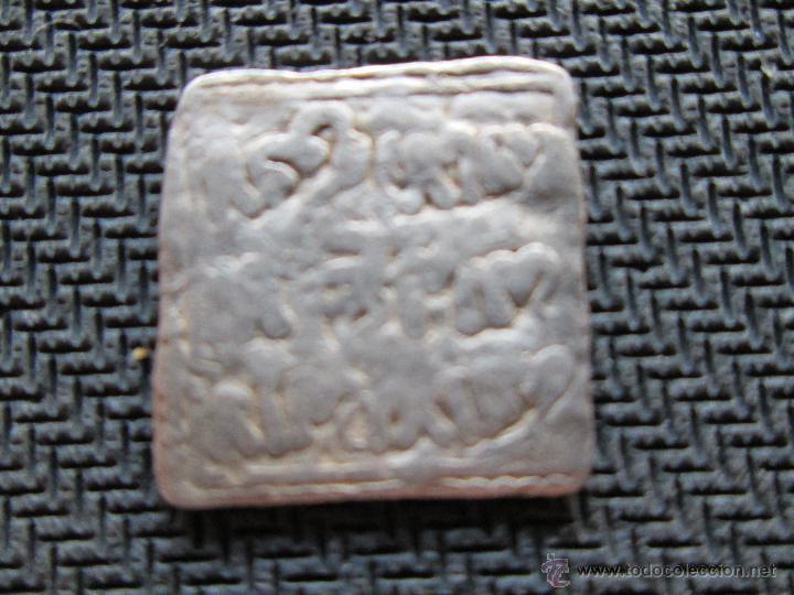 Monedas hispano árabes: DIRHAM ALMOHADE 1121 1269 PLATA - Foto 2 - 50206648