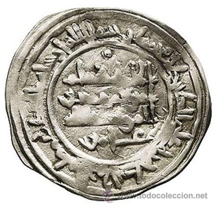 DIRHEM. CALIFATO DE CÓRDOBA. HIXEM II . AL ANDALUS. 391 H (Numismática - Hispania Antigua - Hispano Árabes)