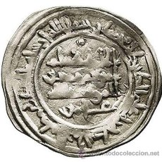 Monedas hispano árabes: DIRHEM. CALIFATO DE CÓRDOBA. HIXEM II . AL ANDALUS. 391 H. Lote 50638318