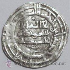 Monedas hispano árabes: DIRHEM. CALIFATO DE CÓRDOBA. HIXEM II. Lote 50638584