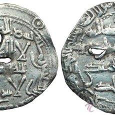 Monedas hispano árabes: *** ESCASO DIRHAM DE AL-HAKAM I 191H AL-ANDALUS, EMIRATO INDEPENDIENTE ***. Lote 52733651