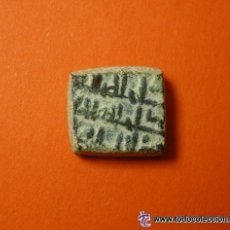 Monedas hispano árabes: PONDERAL 1/2 DINAR AL - ANDALUS - BRONCE. Lote 53706853