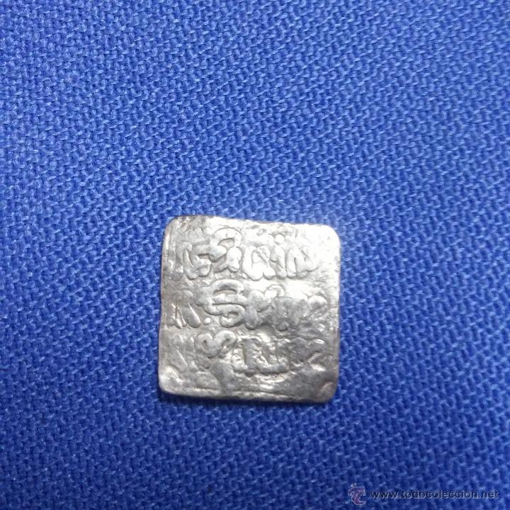 MONEDA DE PLATA, DIRHAM ALMOHADE, -BC (Numismática - Hispania Antigua - Hispano Árabes)