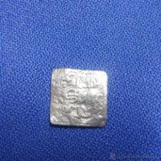 Monedas hispano árabes: MONEDA DE PLATA, DIRHAM ALMOHADE, -BC. Lote 54661607