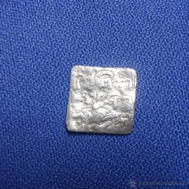Monedas hispano árabes: MONEDA DE PLATA, DIRHAM ALMOHADE, -BC - Foto 2 - 54661607