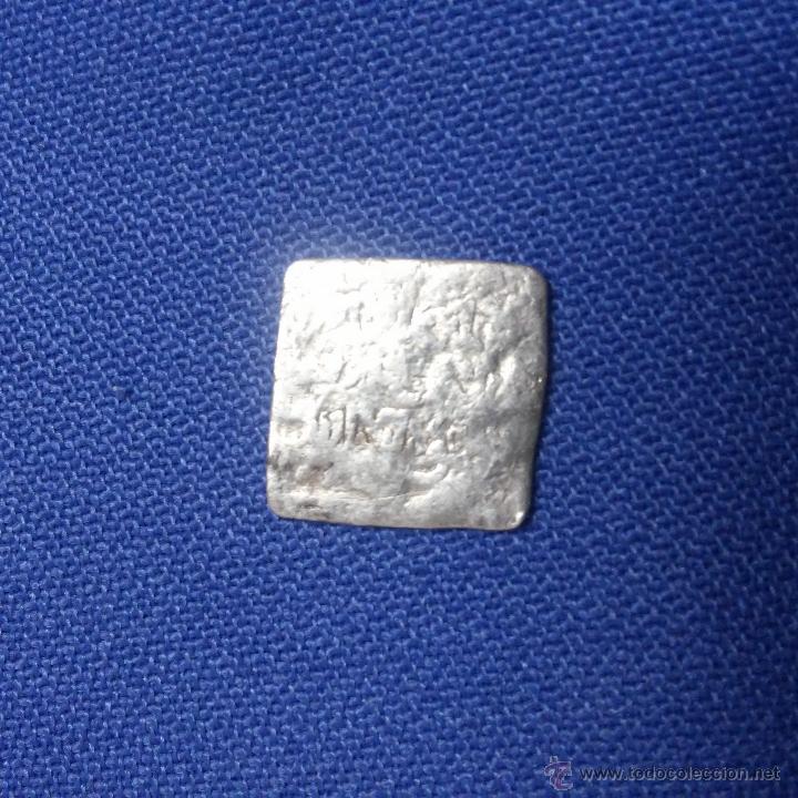 MONEDA DE PLATA, DIRHAM ALMOHADE, RC. (Numismática - Hispania Antigua - Hispano Árabes)