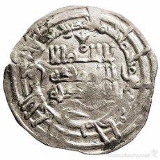 Monedas hispano árabes: CALIFATO DE CÓRDOBA. HIXEM II. 1 DIRHEM 381 H AL ANDALUS. Lote 40287241