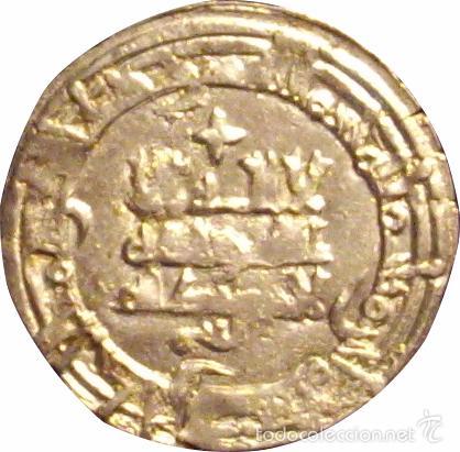 DIRHEM. CALIFATO DE CÓRDOBA. HIXEM II . AL ANDALUS. 380 H (Numismática - Hispania Antigua - Hispano Árabes)