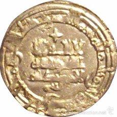Monedas hispano árabes: DIRHEM. CALIFATO DE CÓRDOBA. HIXEM II . AL ANDALUS. 380 H. Lote 50638076