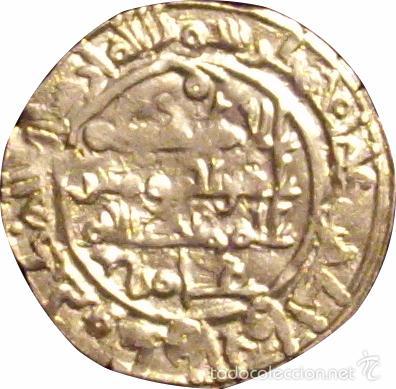 Monedas hispano árabes: DIRHEM. CALIFATO DE CÓRDOBA. HIXEM II . AL ANDALUS. 380 H - Foto 2 - 50638076