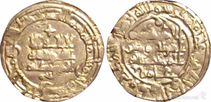 Monedas hispano árabes: DIRHEM. CALIFATO DE CÓRDOBA. HIXEM II . AL ANDALUS. 380 H - Foto 3 - 50638076