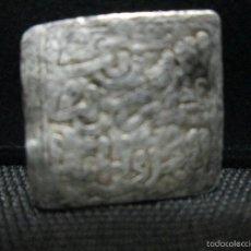 Monedas hispano árabes: DIRHEM ALMOHAVE PLATA. Lote 56718987