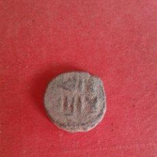 Monedas hispano árabes: FELÚS HISPANO MUSULMÁN. O HISPANO ÁRABE A CATALOGAR E IDENTIFICAR. . Lote 57309808