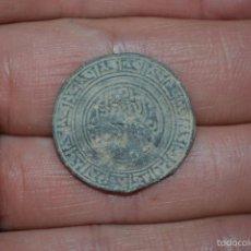 Monedas hispano árabes: CURIOSA MONEDA AMULETO HISPANO ARABE EN PLOMO,(ALANDALUS). Lote 57584389