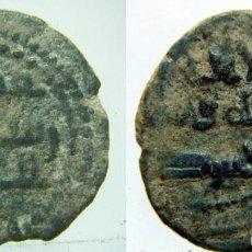 Monedas hispano árabes: FELUS HISPANO ARABE A CLASIFICAR. Lote 58367931