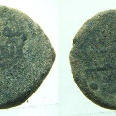 Monedas hispano árabes: FELUS HISPANO ARABE A CLASIFICAR. Lote 58367966