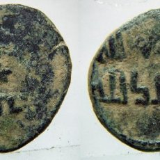 Monedas hispano árabes: FELUS HISPANO ARABE A CLASIFICAR. Lote 58368040