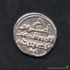 Monedas hispano árabes: QUIRATE ALMORAVIDE - CALIFATO DE CORDOBA - ALÍ BEN YUSUF CON EMIR TEXUFÍN - PLATA. Lote 58380993