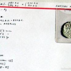 Monedas hispano árabes: AL HAQUEM I - DIRHEM - PLATA. Lote 59738356