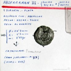 Monedas hispano árabes: ABDERRAHMAN III- DIRHEM - PLATA. Lote 59738492