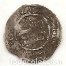 Monedas hispano árabes: HISPANOÁRABE TIPO DIRHEM. Lote 61475183