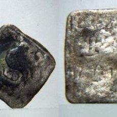 Monedas hispano árabes: 2 MONEDAS HISPANO ARABE PARA CLASIFICAR DE PLATA. Lote 61995372