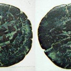 Monedas hispano árabes: FELUS HISPANO ARABE PARA CLASIFICAR. Lote 61995600