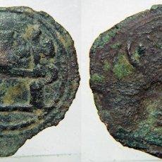 Monedas hispano árabes: FELUS HISPANO ARABE PARA CLASIFICAR. Lote 61995664