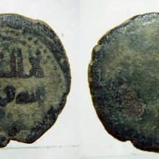 Monedas hispano árabes: FELUS HISPANO ARABE PARA CLASIFICAR. Lote 61995792