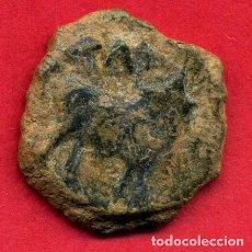 Monedas hispano árabes: MONEDA PONDERAL , ORIGINAL , CAR12. Lote 64601547