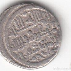 Monedas hispano árabes: QUIRATE ALMORAVIDE: ALI Y EL AMIR TEXUFIN - RARA-RARA-RARA-RARA-RARA / PLATA. Lote 66833950