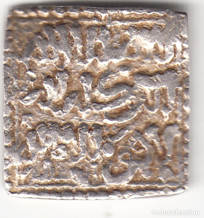 DIRHEM: ALMOHADE A NOMBRE DEL MAHDI. CECA SEVILLA / PLATA (Numismática - Hispania Antigua - Hispano Árabes)