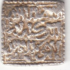 Monedas hispano árabes: DIRHEM: ALMOHADE A NOMBRE DEL MAHDI. CECA SEVILLA / PLATA. Lote 66858350