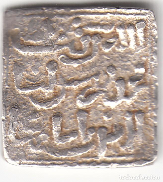Monedas hispano árabes: DIRHEM: ALMOHADE a nombre del Mahdi. CECA SEVILLA / PLATA - Foto 2 - 66858350