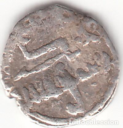 1/2 QUIRATE TAIFA ALMORAVIDE ANONIMA - RARA - RARA / PLATA (Numismática - Hispania Antigua - Hispano Árabes)