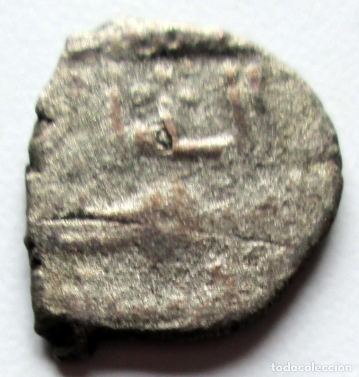 Monedas hispano árabes: IDRIS I - FRACCION - Foto 3 - 67813265