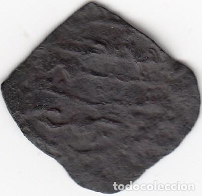 FELUS: HISPANO ARABE. ABD AL RAHMAN III / I-93 (Numismática - Hispania Antigua - Hispano Árabes)
