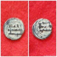 Monedas hispano árabes: MONEDA ARABE FELUS PARA IDENTIFICA. Lote 71660438