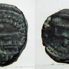 Monedas hispano árabes: FELUS HISPANOARABE A CATALOGAR. Lote 72308019