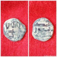 Monedas hispano árabes: MONEDA ARABE FELUS PARA IDENTIFICAR. Lote 72335803