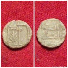 Monedas hispano árabes: RARISIMA MONEDA ARABE DE PLOMO PARA IDENTIFICAR. Lote 72812618