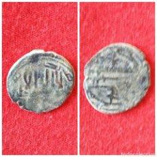 Monedas hispano árabes: MONEDA ARABE FELUS PARA IDENTIFICAR. Lote 73655294