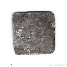 Monedas hispano árabes: MONEDA. DIRHEN HISPANO ARABE. PLATA. VER FOTOS. Lote 73858919
