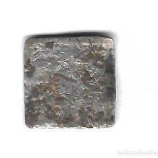 Monedas hispano árabes: MONEDA. DIRHEN HISPANO ARABE. PLATA. VER FOTOS. Lote 73859055