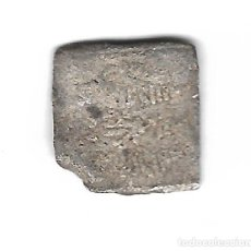 Monedas hispano árabes: MONEDA. DIRHEN HISPANO ARABE. PLATA. VER FOTOS. Lote 73862531
